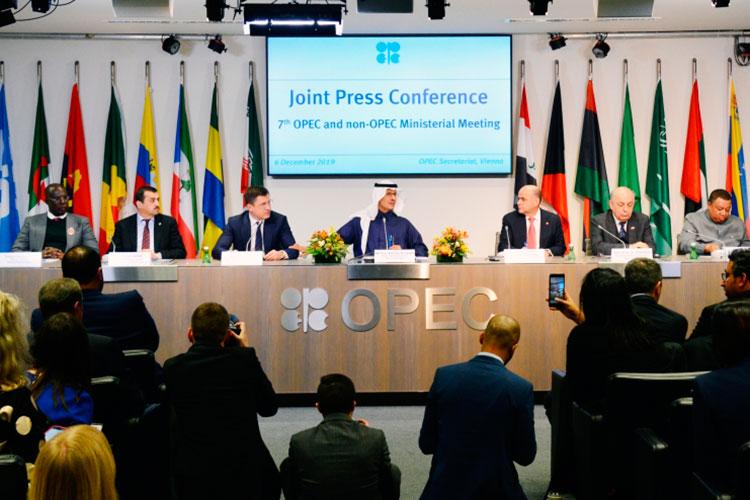 «Сейчас, врамках ОПЕК+, Россия попыталась играть вэту игру, новыяснилось, что неполучается»