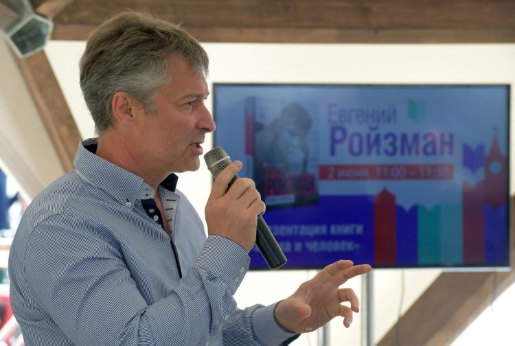 """ЕвгенийРойзман:«Явидел это заявление. Для меня исчезла последняя возможность выдвижения от""""Яблока"""" вГосдуму»"""