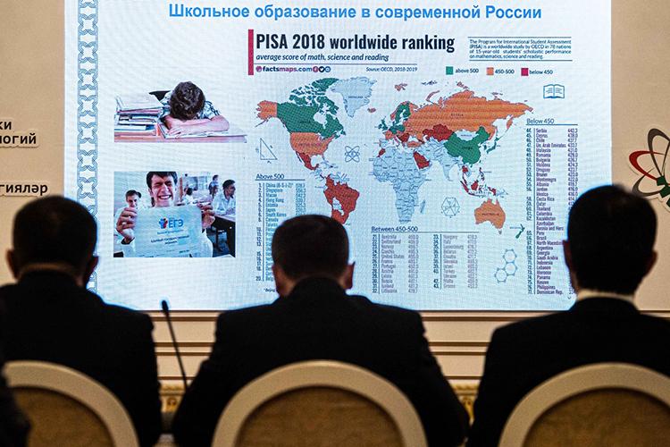 Поданным международной программы оценки образовательных достижений школьников, Россия оказалась на32-м месте из70 стран мира
