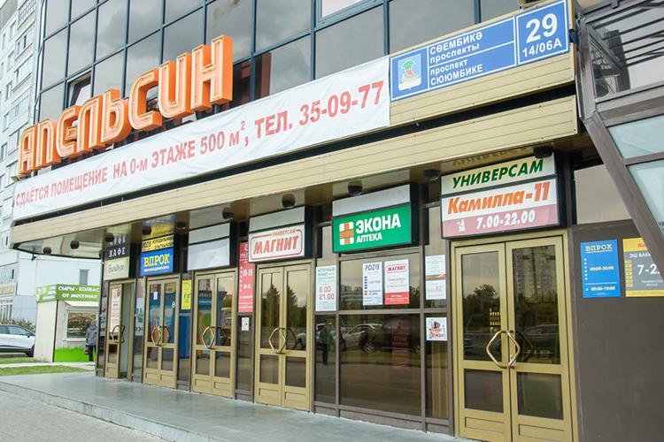 Владимир Иванов, владелец ТЦ«Апельсин», сам недавно продававший свой ТЦза160 млн, уверен, что Брусованскому удастся реализовать свой комплекс заозвученную цену