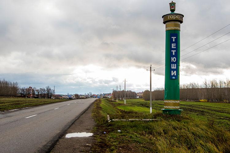 «Тетюшский муниципальный район поднялся врейтинге на12 позиций»
