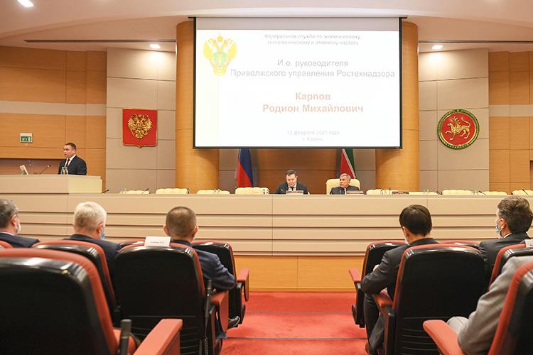 Сегодня Приволжское управление Ростехнадзора подвело итоги своей работы в 2020 году и наметило планы на будущее