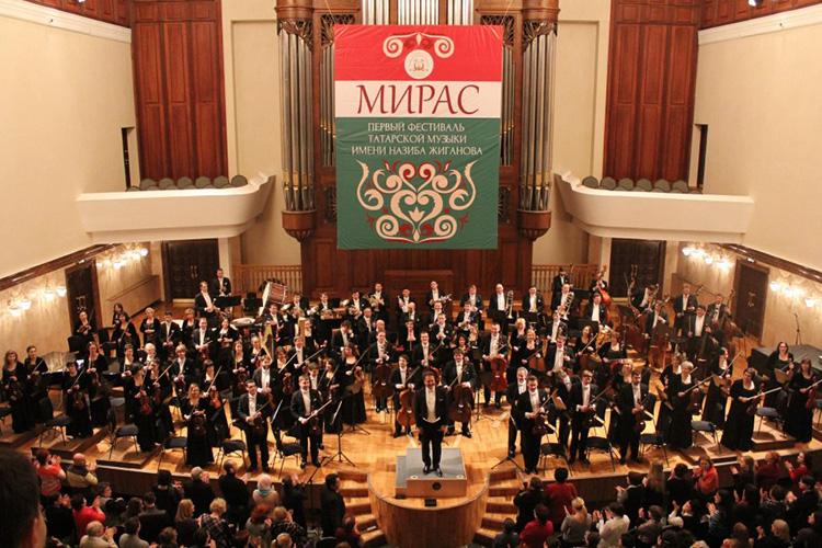 Сегодня вГБКЗ им.Сайдашеваначинаетсяшестой фестиваль татарской музыки «Мирас»