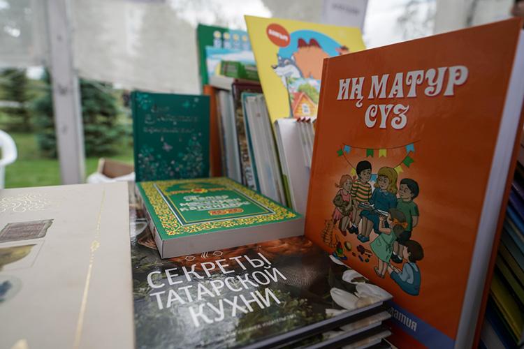 «Вмоем окружении есть масса людей, которые ежедневно, ненадеясь нагосударство, расходуя собственные средства, посвящают массу личного времени развитию татарской культуры. Укаждого изних есть собственная стратегия»