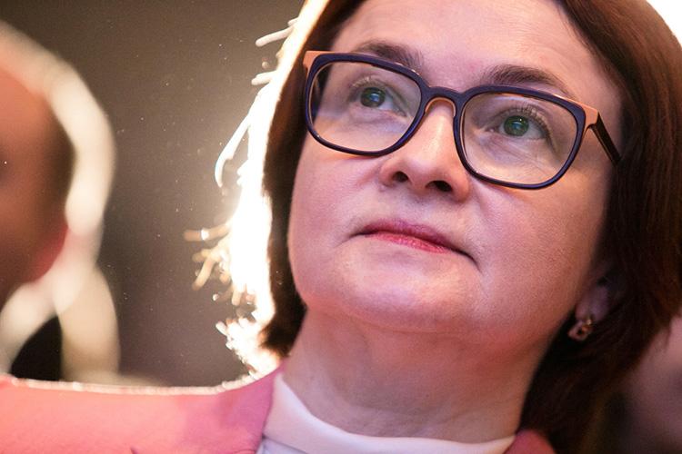 «Банк России будет определять сроки итемпы возврата кнейтральной денежно-кредитной политике»— четко ивнятно заявила Эльвира Набиуллина
