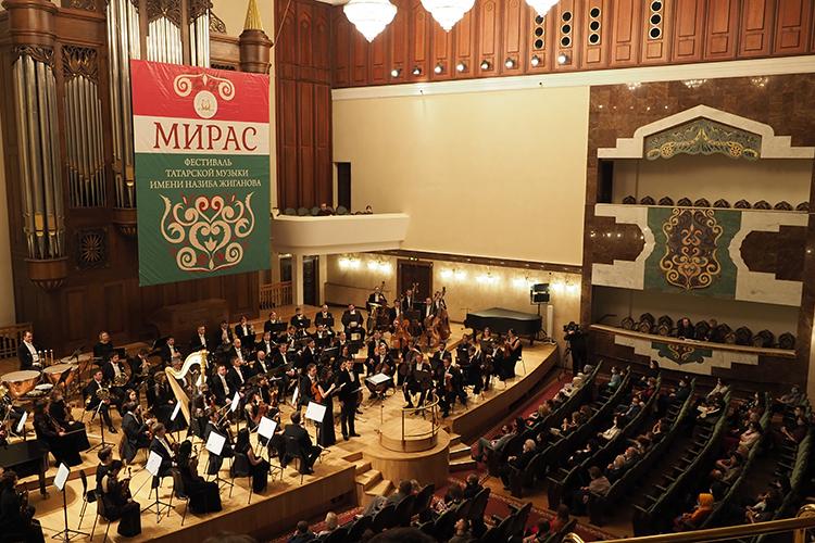 """«Фестиваль татарской музыки """"Мирас""""— это уникальная возможность познакомиться снаиболее яркими произведениями национального творчества»"""