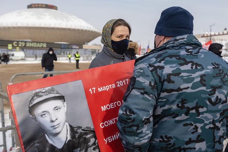Засценой образовался альтернативный митинг: участники сплакатами выстроились вцепочку иразвернулись лицом клюдям, стоявшим зафан-барьерами