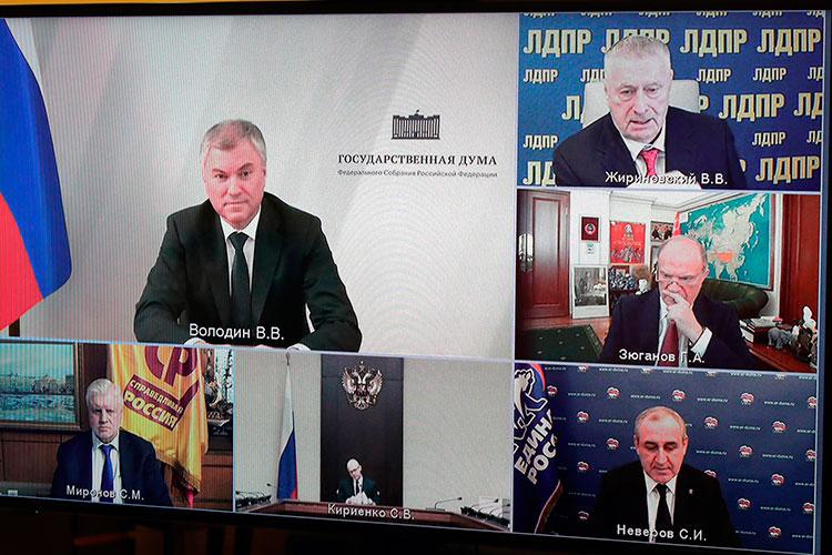 Вячеслав Володин уточнил, что в законотворческом портфеле в подконтрольном ему органе госвласти находится 1222 законопроекта