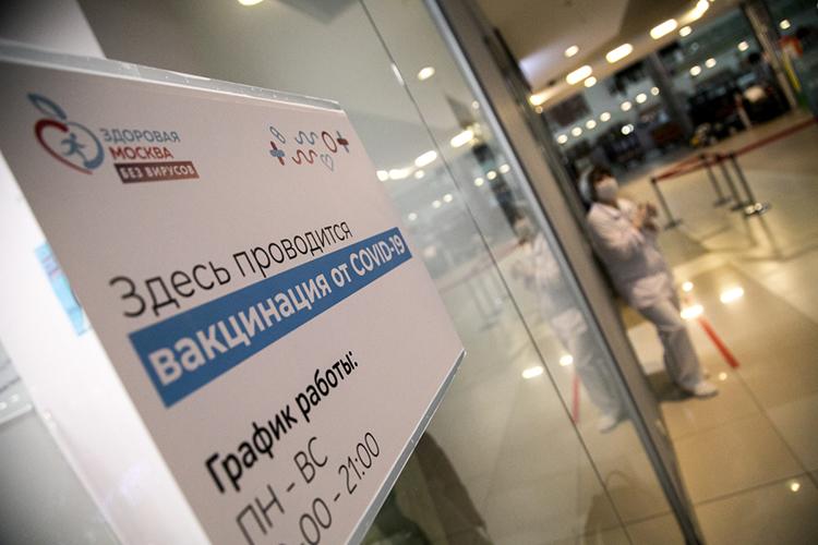 Пословам Минниханова, Татарстан укомплектован медицинскими оборудованием, авближайшее время стоит задача выйти науровень 10 тысяч прививок ежедневно