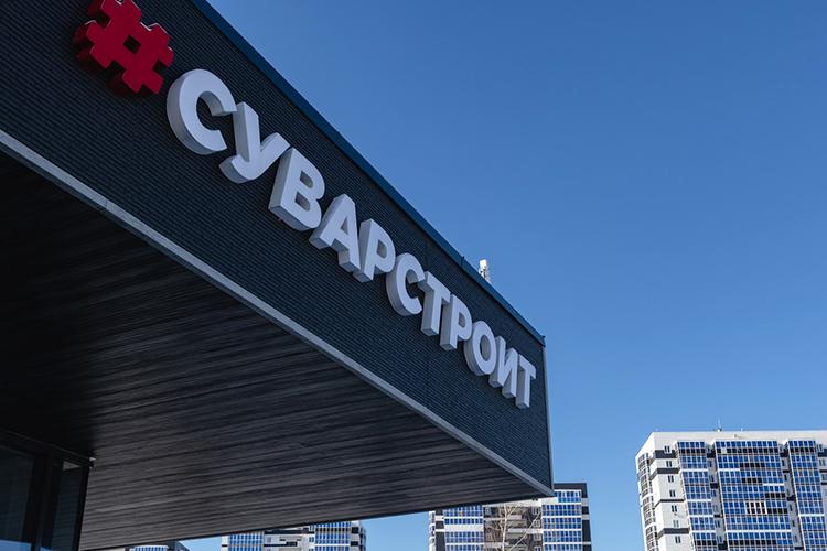 Всего компания #Суварстроит реализует 9 проектов комплексной застройки собщим заделом в1,6млн «квадратов»— отисторического центра Казани доновых перспективных микрорайонов