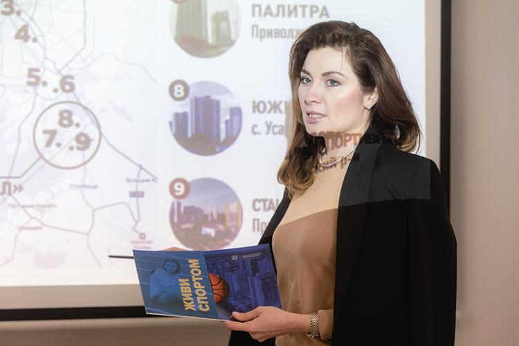 Пословам Галяутдиновой,вближайшее время в ЖК«Времена года»планируют выпустить впродажу вторую очередь, бронирования квартир уже начинается