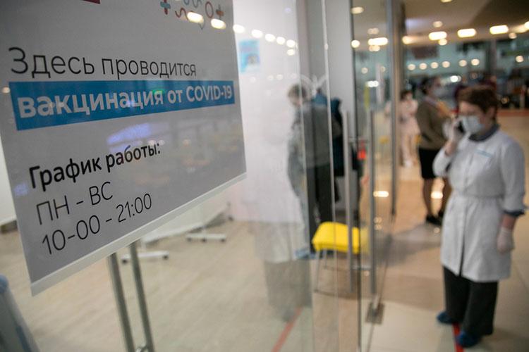 На сегодня прививки от ковид сделали 65 тыс. татарстанцев. Из них вторую дозу вакцины получили 13,4 тыс. человек