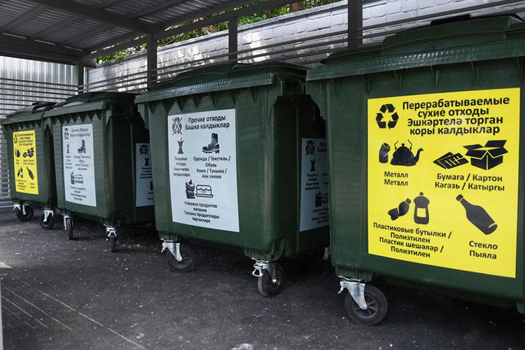 «Еще мывыступаем зараздельный сбор мусора, чтобы оннетолько собирался жителями, ноичтобы перерабатывался, непопадал насвалку вместе состальными отходами»