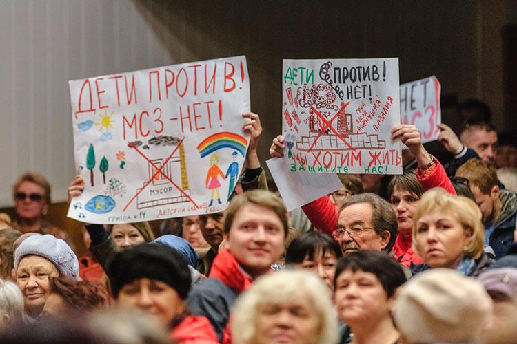 Известие о сдвиге сроков строительства завода с торжеством встретили многочисленные казанские активисты, выступающие против МСЗ