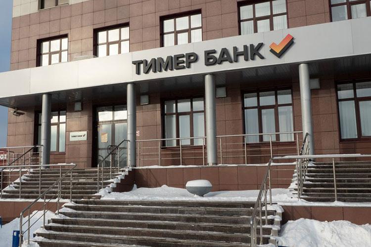 Проблемы у «Тимер Банка» (на тот момента банк носил название «БТА-Казань») начались в 2014 году