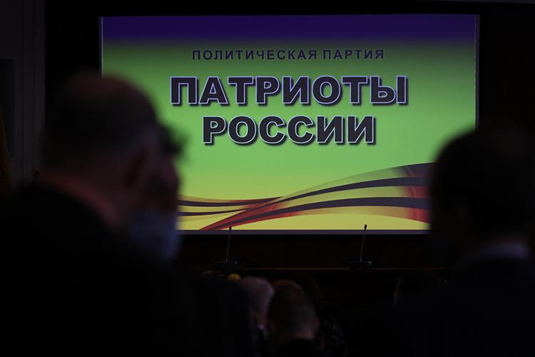 «У«Патриотов России» много сильных отделений. Унас семь фракций врегиональных парламентах…»