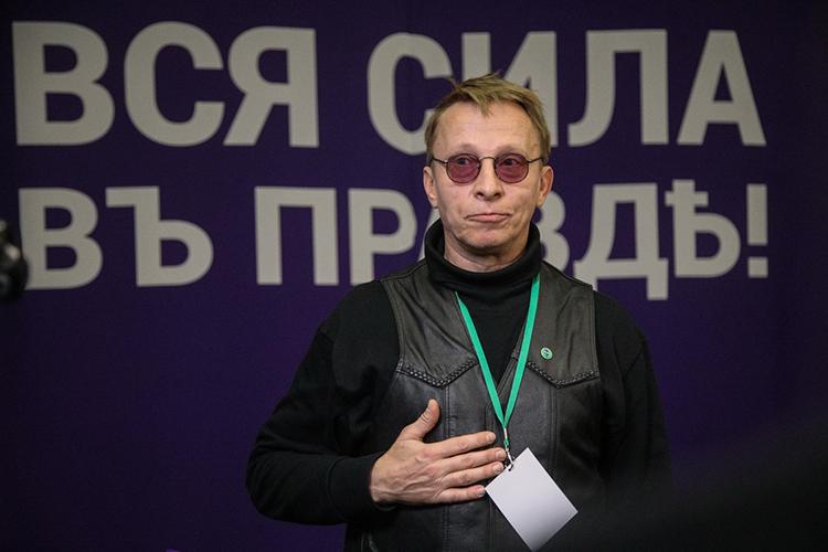 Слово беретИван Охлобыстин(оба спикера, нечлены партии, асоветники Прилепина). Помнению шоумена, вРоссии необходимо ликвидировать многопартийную систему, поскольку сейчас встране происходит «партиябесие»