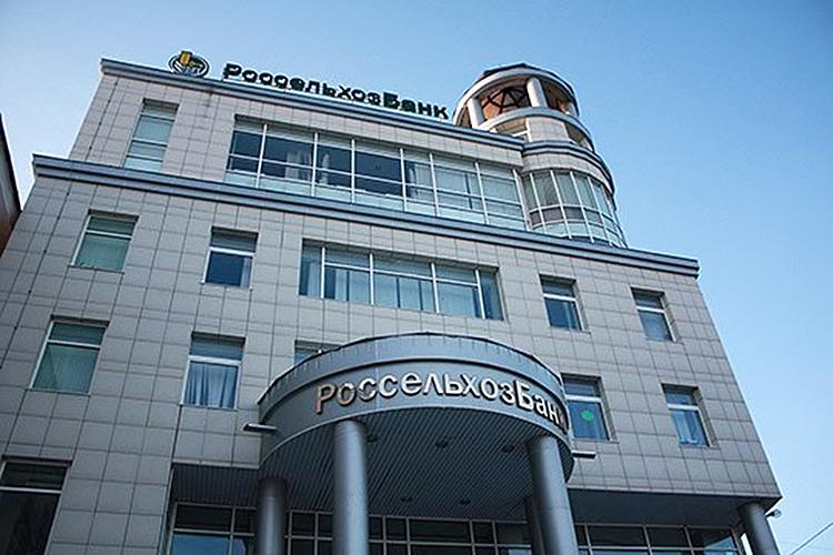 «Мыготовы предоставить клиентам Банка полный перечень услуг ивысокое качество обслуживания»