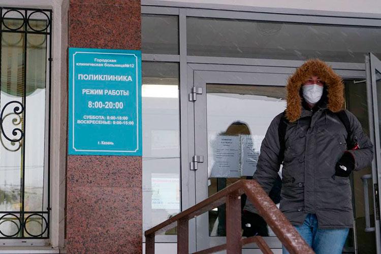 Коронавирус только подтолкнул власти ускорить процесс огосударствления ГКБ №12