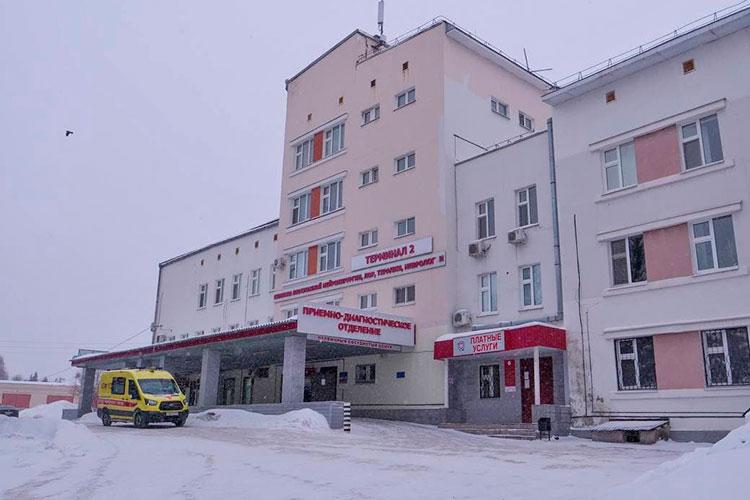 Городская клиническая больница №12 (ГКБ №12), которую возглавляет депутат Государственного Совета РТ Рамиль Ахметов, — практически национализирована