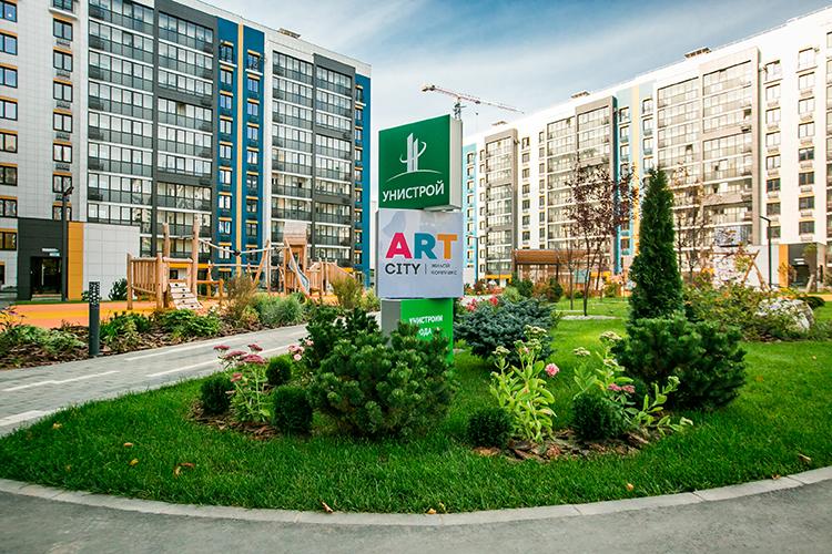 В2020 году ЕРЗ признал ART City лучшим жилым комплексом Татарстана ивключил его втоп России посозданию комфортной среды для жизни