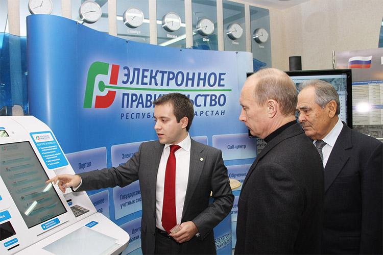 «Я на госслужбу-то попал на самом деле, создавая различные стартапы после Казанского университета. Просто меня проекты электронного правительства втащили в госсектор, и я в нем проработал целых 12 лет»