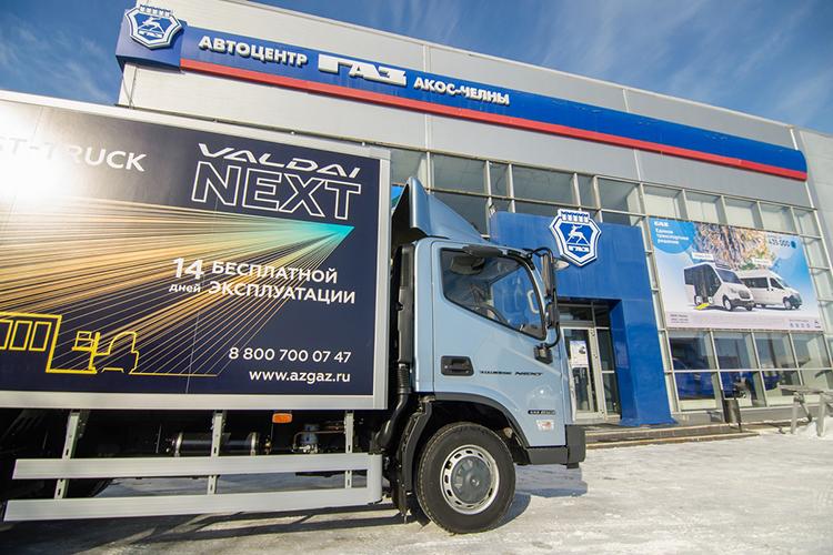Нагрузовик, как нановинку, имеется целый ряд выгодных предложений, которые позволят существенно сэкономить, обновляя автопарк