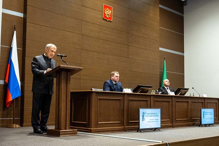 Рустам Минниханов: «Обеспечение судами единства применения правовых норм— залог стабильности ипредсказуемости отношений вобласти предпринимательства»