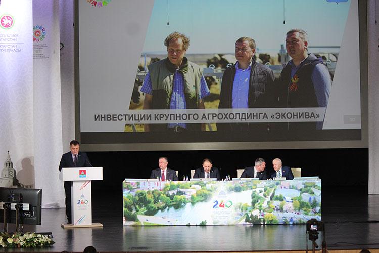 Объем инвестиций в район по итогам года составил более 7 млрд рублей. Один из ключевых проектов инициировал агрохолдинг «ЭкоНива» Штефана Дюрра