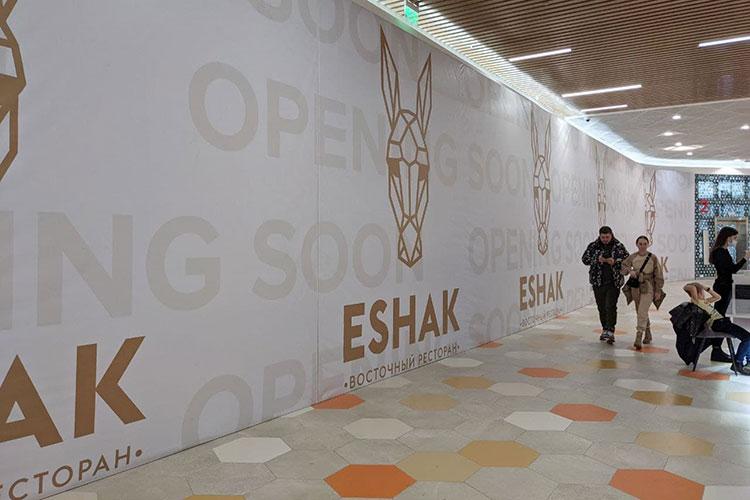 Все еще не распахнули свои двери дисконт-центр Adidas и Reebok, а также первый в Казани ресторан Eshak от Bulldozer Group