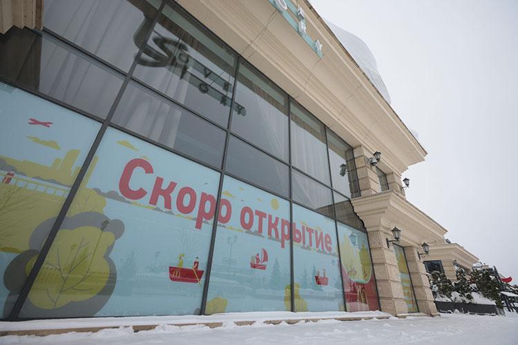 С видом на Казанку, Кремль и Дворец земледельцев получит новое место обитания ресторан быстрого обслуживания «Макдоналдс»