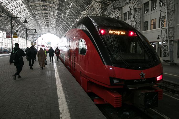 Услуга аэроэкспресса нужна нетолько Набережным Челнам иНижнекамску, ноивсем районам, укоторых есть выход кКуйбышевской железной дороге
