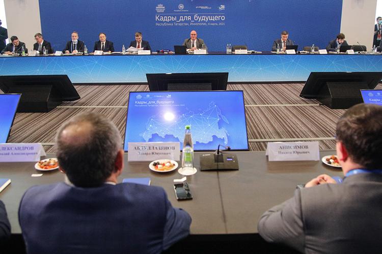 Дмитрий Чернышенко:«Это был очень важный день для всей истории образования нашей страны. Впервые втаком масштабе была встреча, вкоторой участвовали онлайн илично более 500 ректоров, представителей бизнеса ируководителей органов власти»