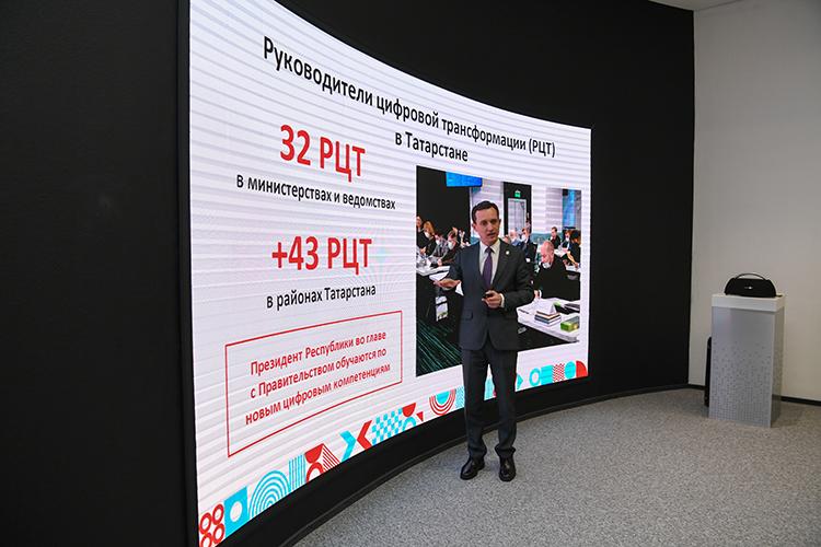 Вкаждом вузе должен появиться отдельный проректор поцифровой трансформации. Чернышенко подчеркнул, что институт руководителей поцифровой трансформации (СDTO) уже успешно себя зарекомендовал вроссийских министерствах, став драйвером изменений