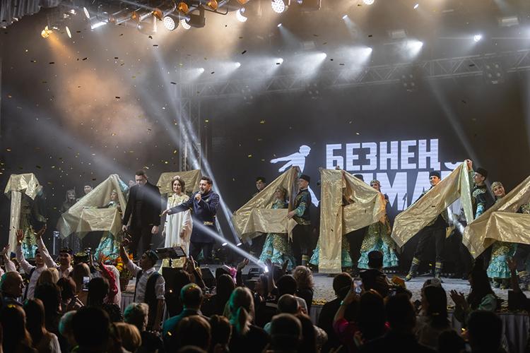 «Фирдус несколько раз повторял, что оночень волнуется, из-за того, что это новый проект ипословам заслуженного артиста Татарстана «успех концерта на80 процентов зависит отвас», поэтому просил людей «заряжать его адреналином»