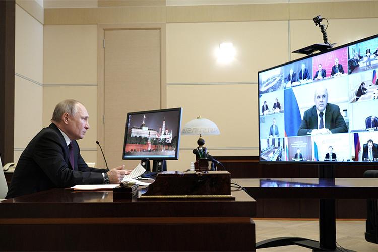 Владимир Путинобсудил насовещании счленами кабмина икрупными бизнесменами повышениеинвестиционной активности