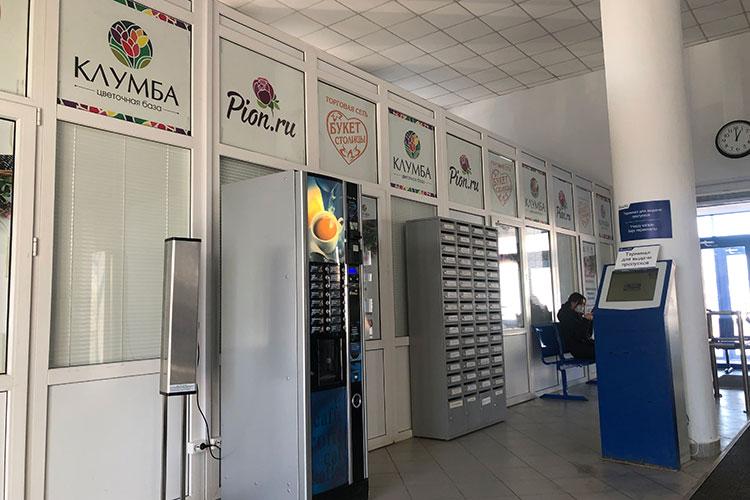 Конфликт, который прямо сейчас разворачивается между игроками цветочного рынка Казани, привел к обыскам в офисе сети магазинов «Букет столицы»