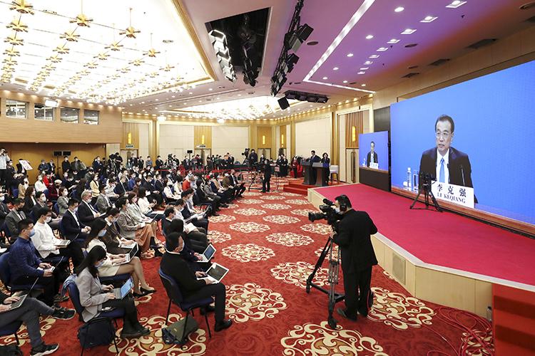 Наминувшей неделе вПекине завершилась 4-я сессия Всекитайского собрания народных представителей (ВСНП) 13-го созыва