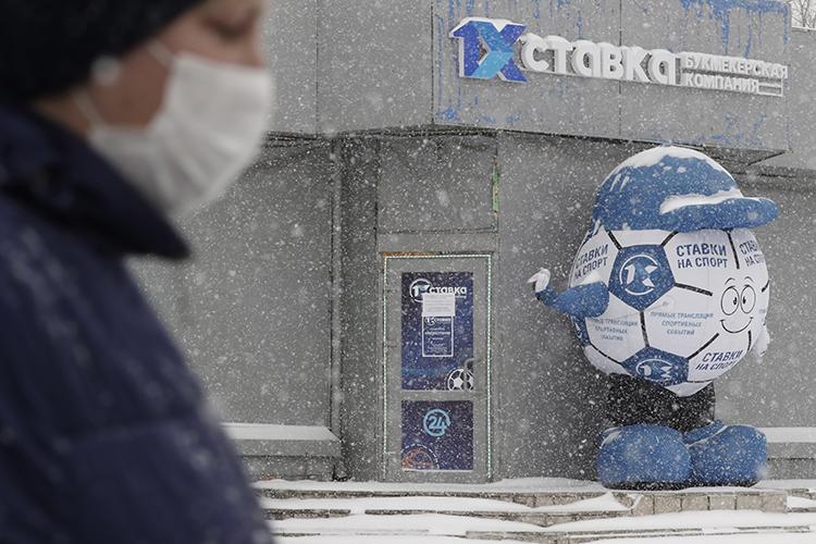Подробно историю букмекера 1xBet вдекабре прошлого года подробноописалроссийский Forbes, прикинув, что компания, всерую зарабатывающая вРоссии наставках наспорт ионлайн-казино, получает выручку $2млрд вгод