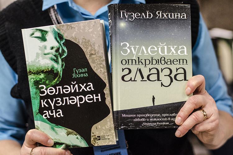 Яневижу вромане «Зулейха открывает глаза» глумления над татарским народом, просто уразных людей своя трактовка