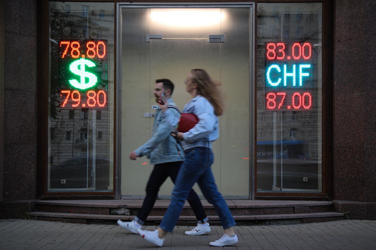 «Доллар вырос с61 до74 рублей, вот примерно настолькоже унас снижение ипроизошло. Меня беспокоит, что будет внынешнем году идальше»