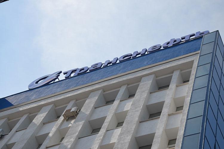 Выручка АО «Транснефть — Прикамье» сократилась на 10%: с 48,4 млрд рублей в 2019 году до 43,4 млрд рублей в 2020 году, следует из опубликованной на днях бухгалтерской отчетности общества