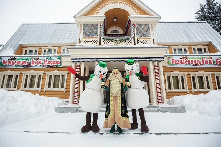 «Зимнюю резиденцию Кыш Бабая вэтом году удалось открыть, нонароду было меньше обычного. Нов2021 год смотрим соптимизмом, планы унас грандиозные!»