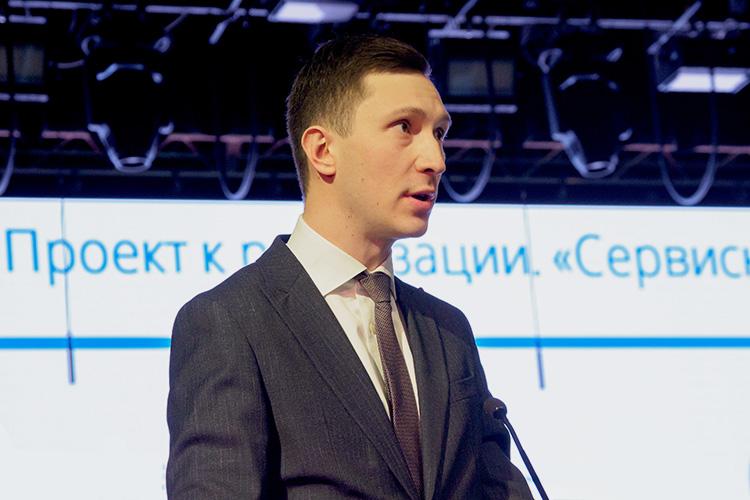 Надолжность руководителя аппарата исполкома Казани назначенБулатАлеев