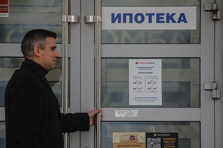 ВТатарстане сапреля 2020 года пофевраль-2021 зарегистрировано 7444 льготных ипотечных кредитов. Больше всего ихвКазани (5342) иНабережных Челнах (1376). Далее идут Зеленодольский район (209), Альметьевский (202) иЛаишевский (95)