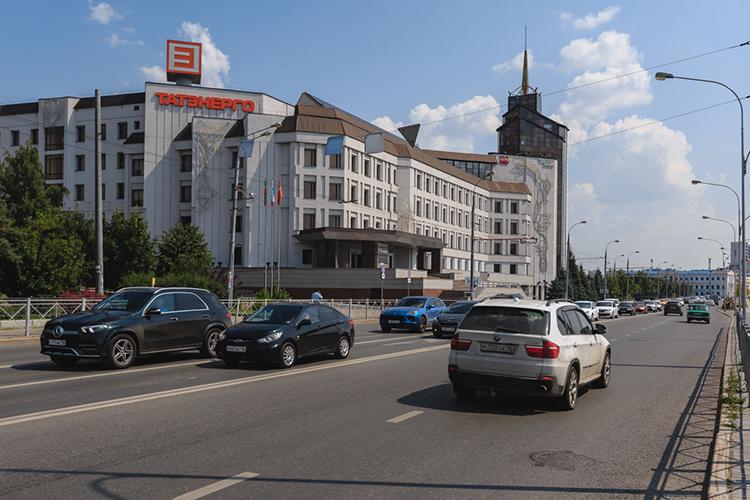 АО«Татэнерго» выставило напродажу сразу 62своих объектов недвижимости вКазани — здания бывших центральных тепловых пунктов (ЦТП) иземельные участки под ними