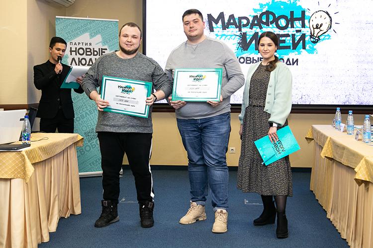 Призовой фонд в300 тысяч рублей вТатарстане поровну разделили двое победителей. Они представили идеи, которые позволят решать именно социальные проблемы