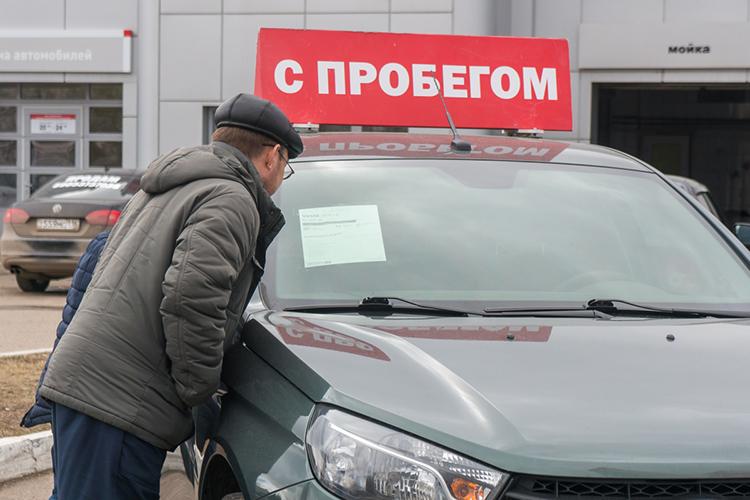 Посравнению с2019 годом нановые легковые автомобили вТатарстане сократился на6,7%: с68,2тыс. до63,6тыс. регистраций, следует изимеющегося враспоряжении редакции отчета агентства «Автостат»