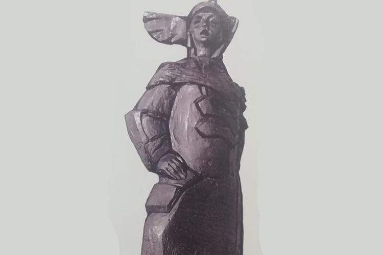 Памятник Музаю