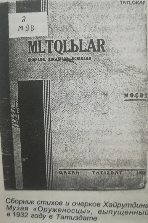 Первая книга поэта